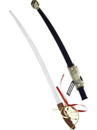 Childs Pirate Captain Sword with Ornate Handle, 68cm